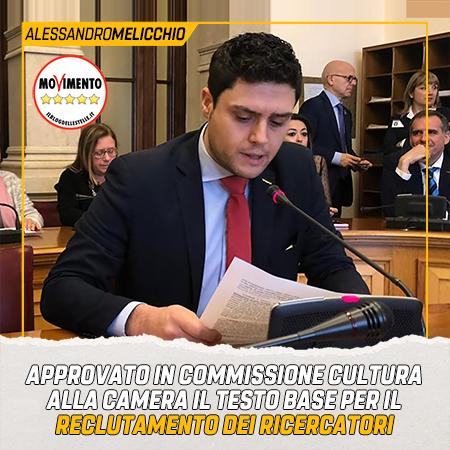 APPROVATO IN COMMISSIONE CULTURA IL TESTO BASE PER IL RECLUTAMENTO DEI RICERCATORI